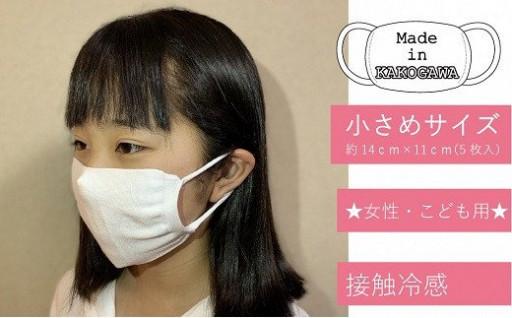 夏場に向けて小さめのひんやりマスク!!