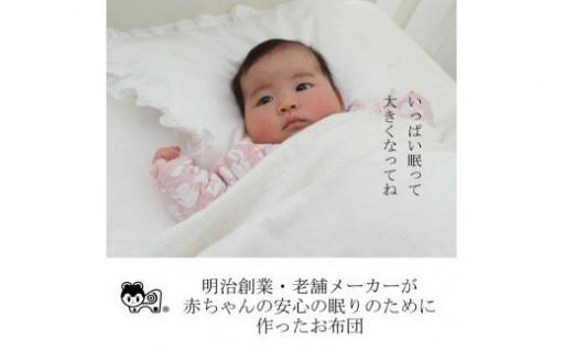 ⋆⸜日本一小さな町⸝⋆こだわりベビー用品