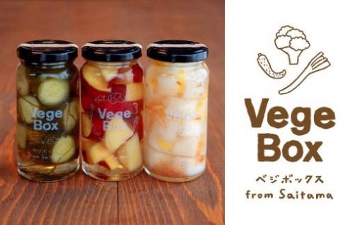 地元野菜を使った季節のピクルス3本セット