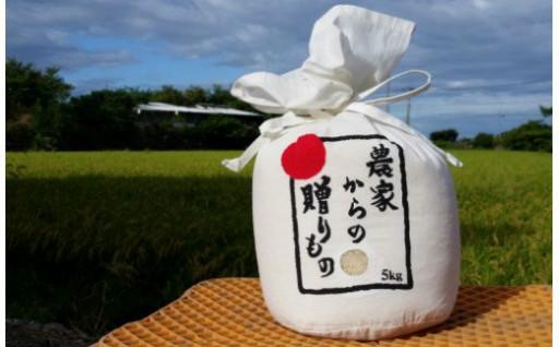 事業者「ひかりファーム」の新米予約受付開始!