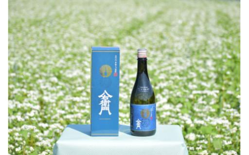 本格蕎麦焼酎「八右衛門」25度(2本セット)