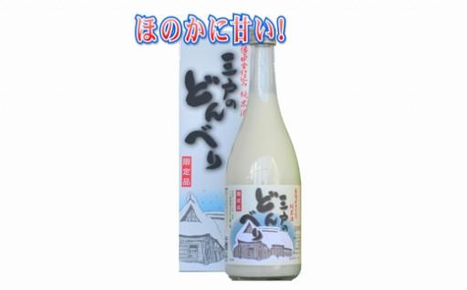 【吉田 類の酒場放浪記】で吉田さんも飲みました!