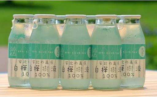 【安比高原】白樺樹液100%飲料 12本セット