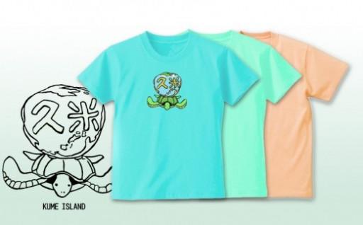 久米島の亀ロゴマークキッズTシャツ