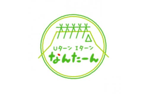 お知らせ2(7.13)