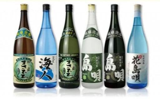 「夏に飲みたい!」糸満の酒特集