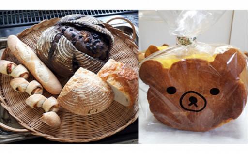 【岡山県赤磐市】自家製天然酵母パンお楽しみ便♪
