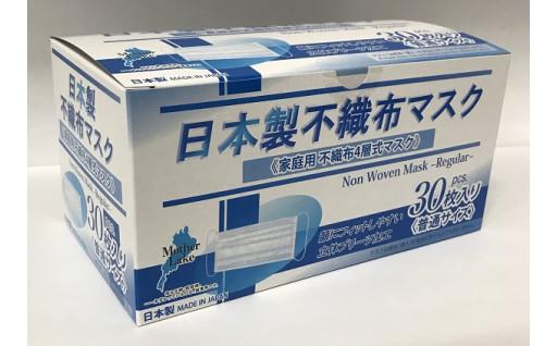 045h90東近江市産マスク・バージョンアップ!