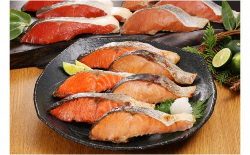 紅鮭・秋鮭 三種の味付切身セット【合計16切】
