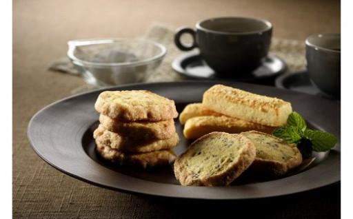 【明後日まで】プレミアムクッキー3種セット