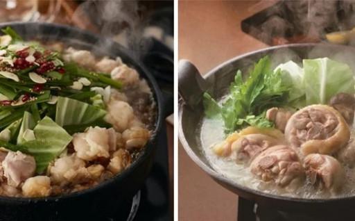 華味鳥 水炊きセット&もつ鍋セット 各3~4人前