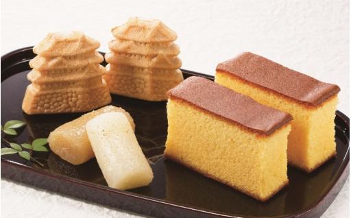牛蒡餅と平戸城もなか、カステラの贅沢セット