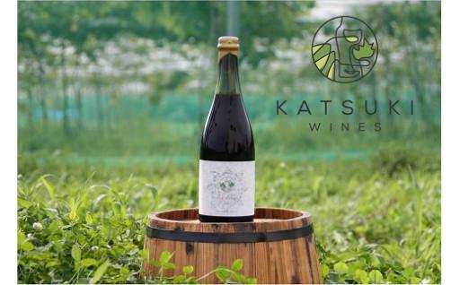 完全無農薬栽培 香月ワインズ「奇跡のワイン」