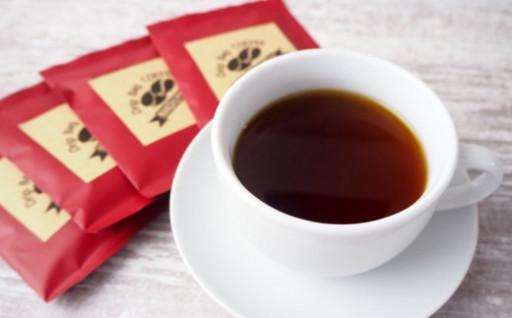 数量限定【希少な恩納村産】コーヒー10パック