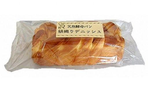 消費期限が比較的長いデニッシュパン