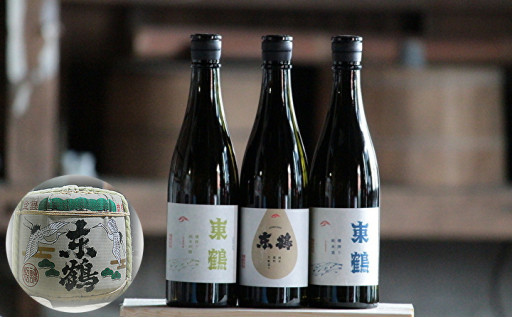 多久の地酒 純米酒と純米吟醸の呑み比べセット