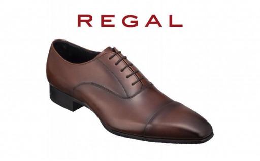 【ただいま受付中】REGAL紳士ビジネスシューズ