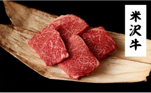 あっさりおいしい赤身肉特集に掲載されました!