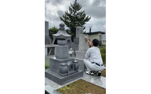 庄内町ご出身の皆様、お墓のお掃除代行いたします