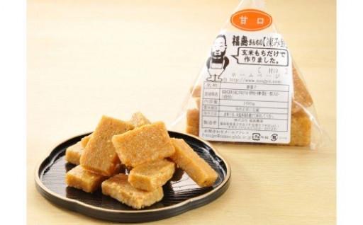 甘口・辛口・醤油・味噌・にんにく味どれも美味しい