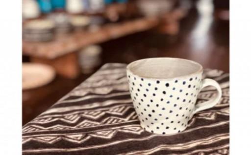 南陶窯 広口マグカップ【白・青ドット】