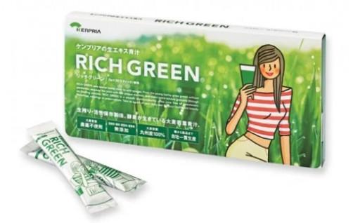 リッチグリーン30p+シェーカーコップセット
