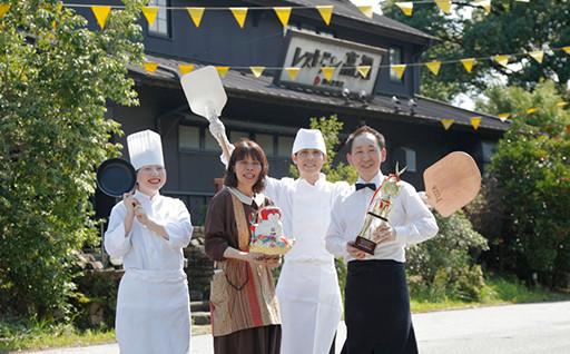 """日高村オムライス街道の人気店 """"レストラン高知"""""""
