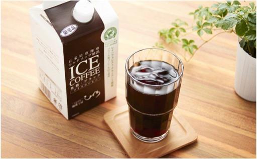 本格ネルドリップ式で抽出した正統派アイスコーヒー