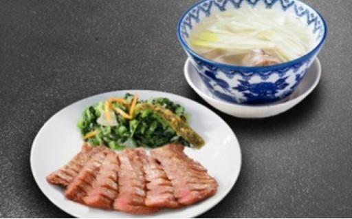 【利久】牛たん・テールスープ詰合せ10個セット