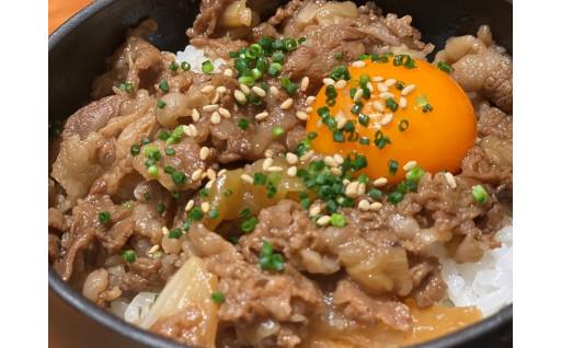 神戸ビーフ牝牛【自家製 牛丼の素】5食セット登場