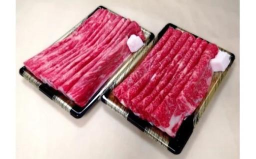 神戸ビーフ ロース・モモうす切り 各600g