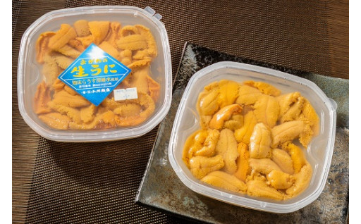 小川商店の『塩水ウニ』をぜひ一度ご賞味ください!