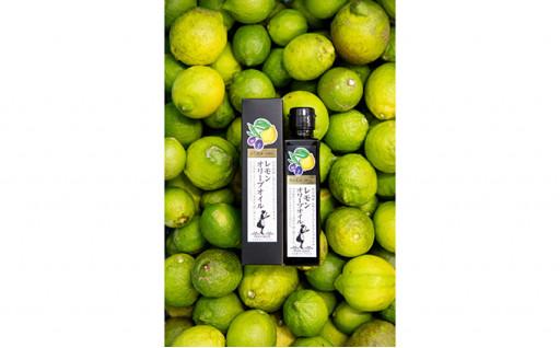 【予約受付中!】小豆島産レモンオリーブオイル