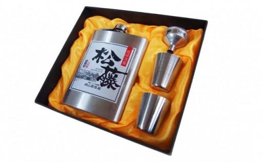 【松藤】スキットルボトル(50度原酒入)シルバー