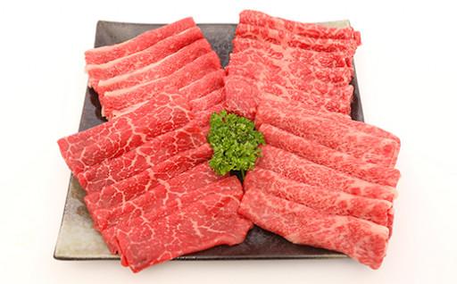 あか牛ならではの赤身の旨み。上品な味わいをぜひ!