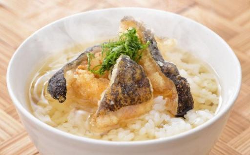 室戸産ウツボと旬菜の土佐茶漬け[2食分]