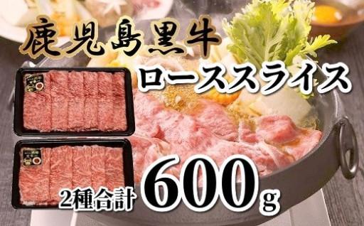 【終了間近】今だけ増量の特別品、鹿児島黒牛セット