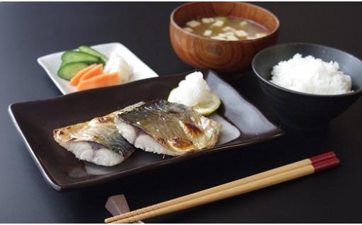 ☆★たから魚 サバ三昧・・・!★☆