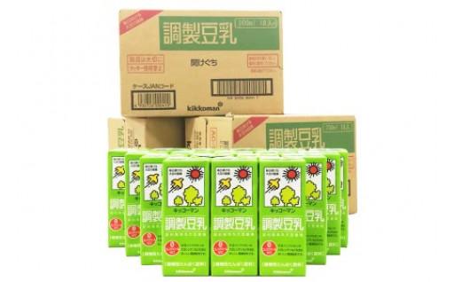 調製豆乳200ml  18本/3ケース