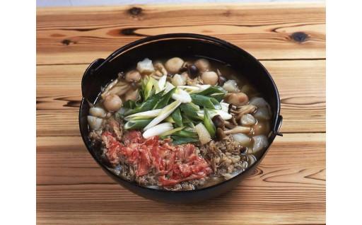 山形の郷土料理「いも煮」ご自宅でお手軽に!