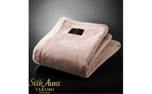 これが極限。Made in 匠の上質シルク毛布。