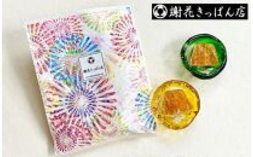 沖縄県産冬瓜のお菓子(シークワサー味)6袋