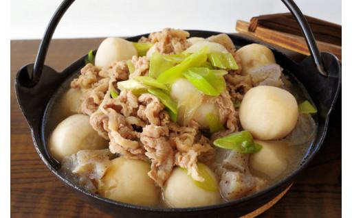 米沢牛入り芋煮セット
