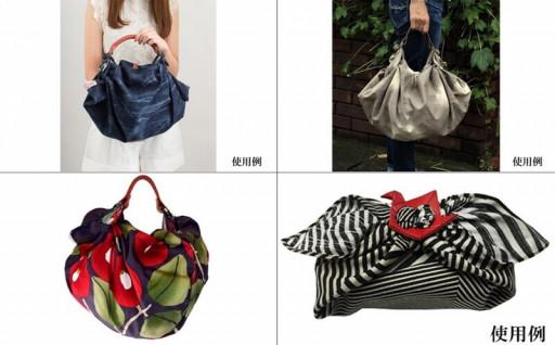 見た目も美しく,持ちやすいふろしきバッグが登場