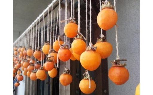 吉野川市のあたご柿で、干し柿作りにチャレンジ!