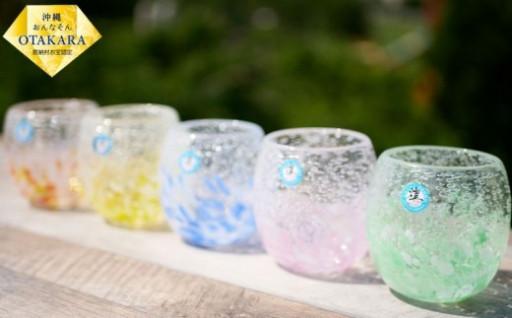 「池宮城 善郎」作:気泡の海タルグラス5個セット