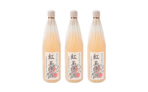 【R2年産】舘山りんご100%ジュース(紅玉)