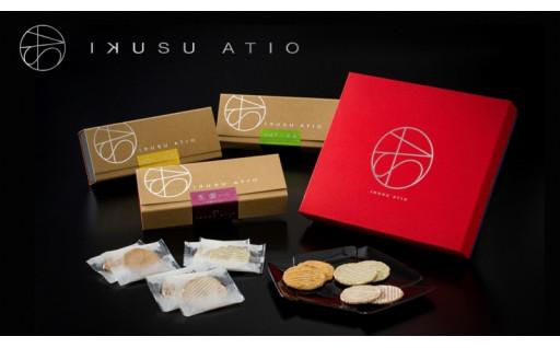 3種の味が楽しめる♪ミニ臼杵煎餅セット