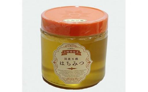まるで宝石!!国産の純天然みかん蜂蜜