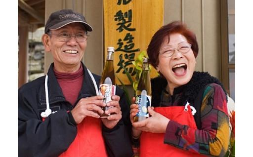 味覚の秋!個性豊かな吉野川市の梅酒はいかが?